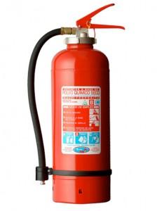 extintor-20lbs-grupo-los-hidros-quito-riobamba