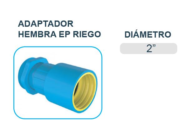 adaptador-hembra-riego-movil-agua-riobambadaptador-hembra-riego-movil-agua-riobamba-quito-ecuadora-quito-ecuador