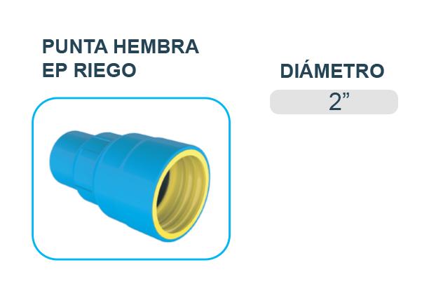 punta-hembra-riego-movil-agua-riobamba-quito-ecuador